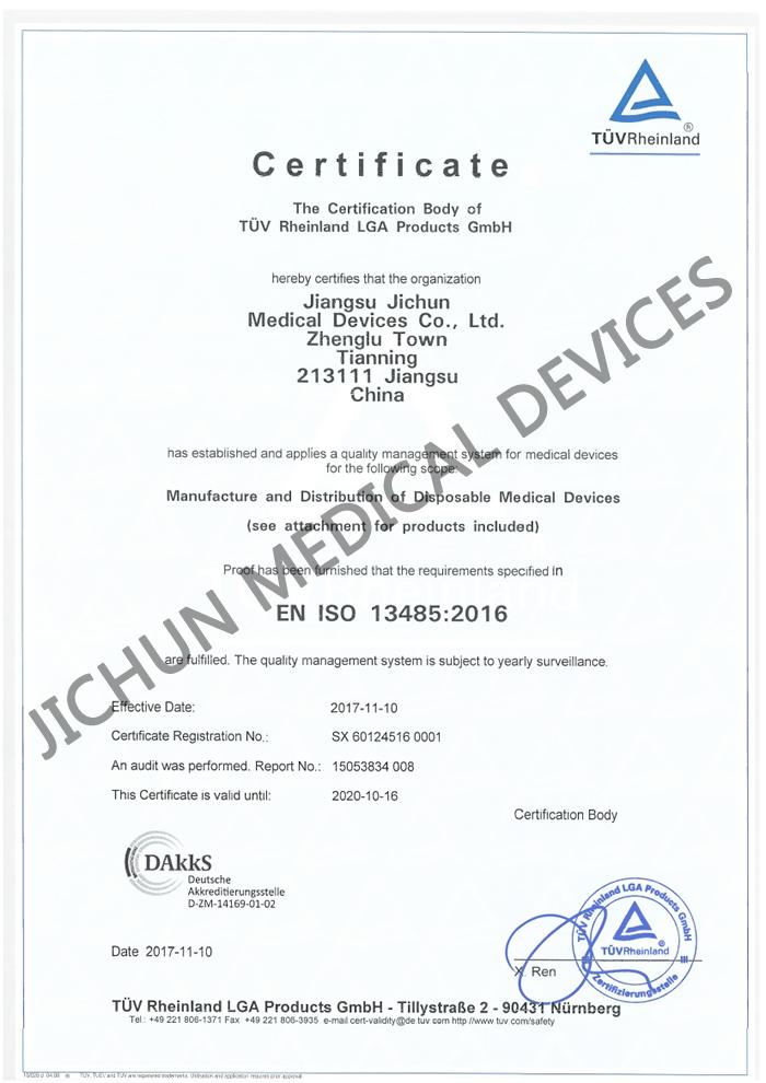2017 ISO13485-JJMD0000.jpg